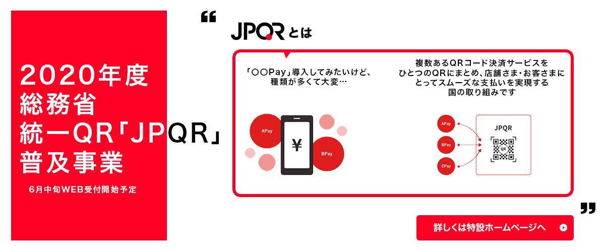 jq_img03